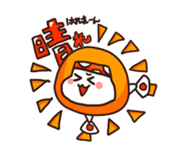 kinoko Lloyd's Series 2 sticker #684823