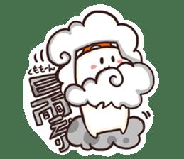 kinoko Lloyd's Series 2 sticker #684824