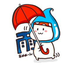 kinoko Lloyd's Series 2 sticker #684825
