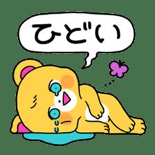 GIRL&BEAR  cheerful STICKER sticker #685278