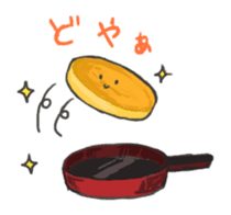 Cute pancakes sticker #686230