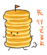Cute pancakes sticker #686251