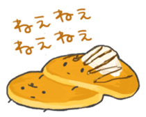 Cute pancakes sticker #686257