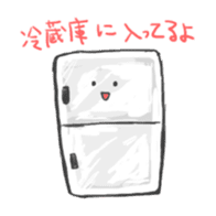 Cute pancakes sticker #686265