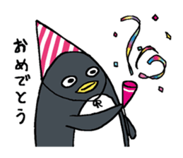 Sticker of penguin inflame sticker #686715