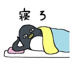 Sticker of penguin inflame sticker #686718