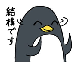 Sticker of penguin inflame sticker #686722