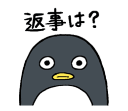 Sticker of penguin inflame sticker #686725