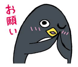 Sticker of penguin inflame sticker #686729