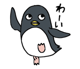 Sticker of penguin inflame sticker #686742