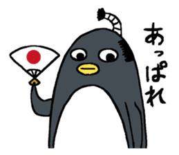 Sticker of penguin inflame sticker #686743
