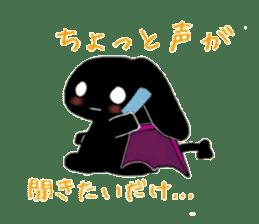 Devi bunny sticker #687389
