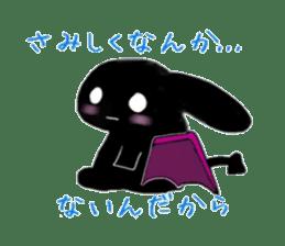 Devi bunny sticker #687392
