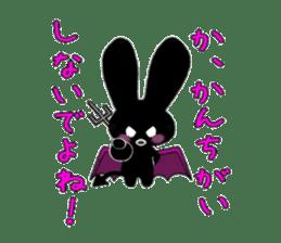 Devi bunny sticker #687404