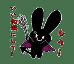Devi bunny sticker #687405