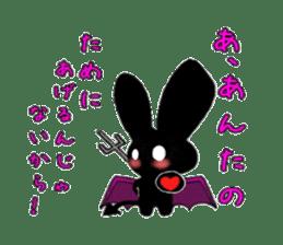 Devi bunny sticker #687406