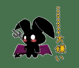 Devi bunny sticker #687407