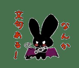 Devi bunny sticker #687415