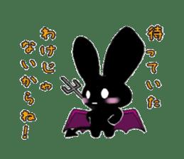 Devi bunny sticker #687417