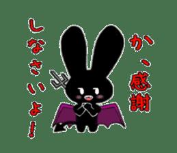 Devi bunny sticker #687418