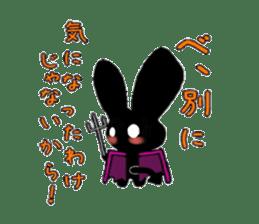 Devi bunny sticker #687421