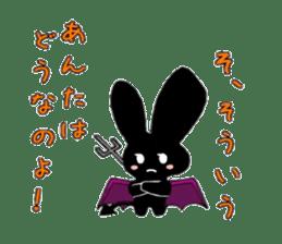 Devi bunny sticker #687423