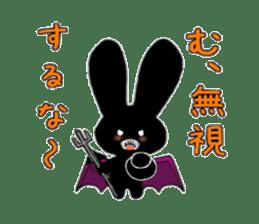 Devi bunny sticker #687424