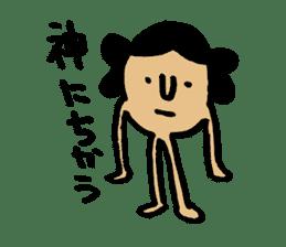 miyazaki sticker #688113