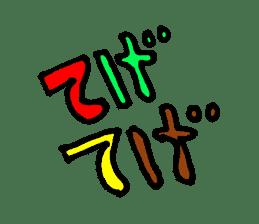 miyazaki sticker #688127
