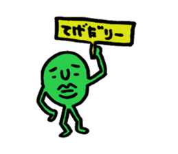 miyazaki sticker #688128