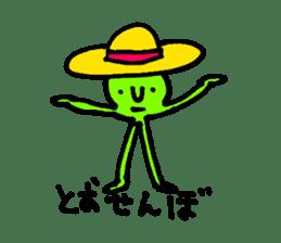 miyazaki sticker #688130