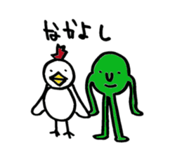 miyazaki sticker #688131