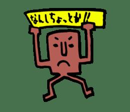 miyazaki sticker #688132