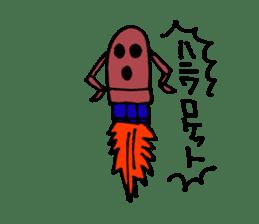 miyazaki sticker #688139