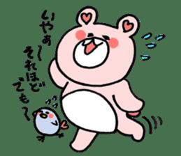 PINKUMA vol.2 sticker #688906