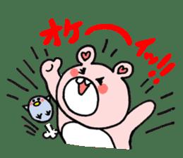 PINKUMA vol.2 sticker #688910