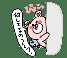 PINKUMA vol.2 sticker #688911