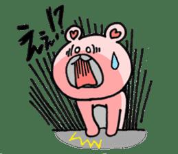 PINKUMA vol.2 sticker #688917