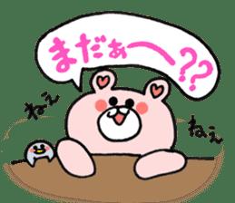 PINKUMA vol.2 sticker #688918