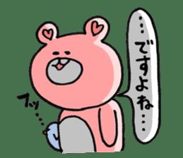 PINKUMA vol.2 sticker #688919