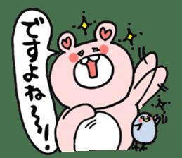 PINKUMA vol.2 sticker #688920
