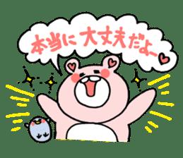 PINKUMA vol.2 sticker #688921