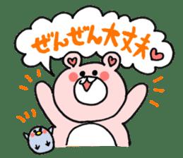 PINKUMA vol.2 sticker #688922