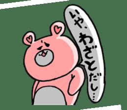 PINKUMA vol.2 sticker #688923