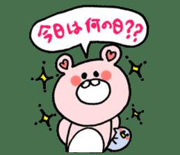 PINKUMA vol.2 sticker #688924