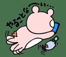 PINKUMA vol.2 sticker #688928