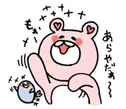 PINKUMA vol.2 sticker #688932