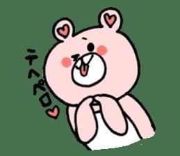 PINKUMA vol.2 sticker #688944