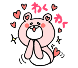 PINKUMA vol.2 sticker #688945