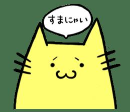 Yellow cat sticker #688950
